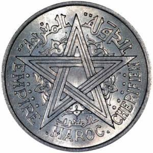 1370morocco1951twofrancsobv400